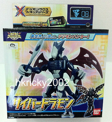 Bandai Digimon Fusion Xros Wars Figure Series 08 Digital Monster Cyberdramon