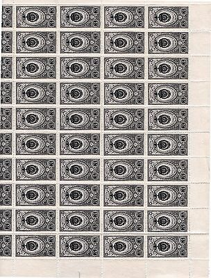 Russia full sheet of 50 stamps MNH 1342 value 400-00 -
