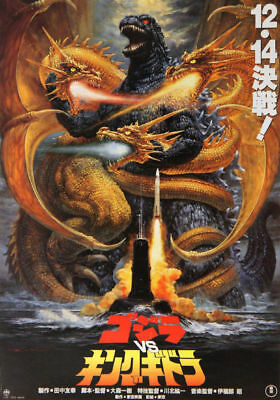 GODZILLA VS KING GHIDORAH - MOVIE POSTER 24x36 - 52442