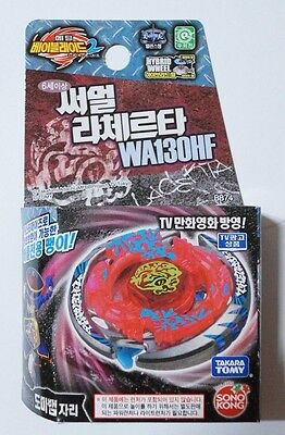 TAKARA TOMY Beyblade Metal Fight Fusion  Thermal Lacerta WA130HF BB74