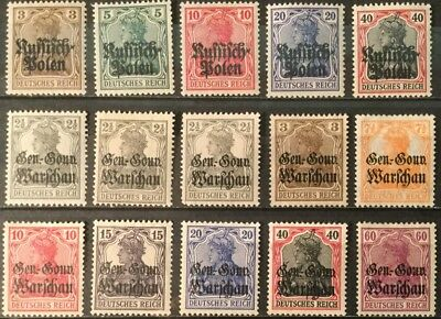Poland- - Old German Occupation Stamps  MH