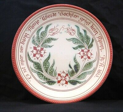 Wonderful and Fun Greenfield Village  NAUGHTY DAUGHTER  Redware Serving Plate