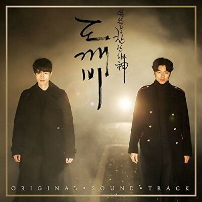 Guardian Lonely - Great God Pack 2 Original Soundtrack New CD Asia - Im