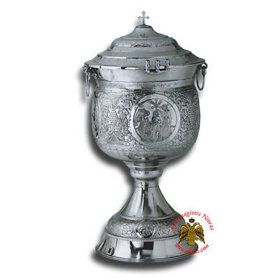Orthodox Baptismal Font With Lid Metal Cross Decor Nickel Taufbecken Kolimbythra