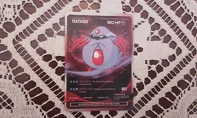 Tentasey Fusion pokemon card