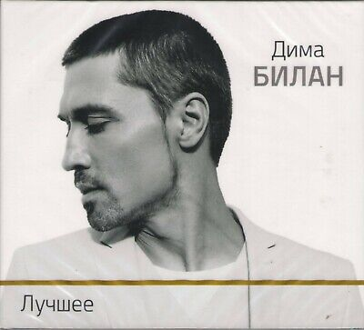 DIMA BILAN - GREATEST HITS Eurovision 2008 Winner Russian Pop 2CD DIGIPAK-GIFT