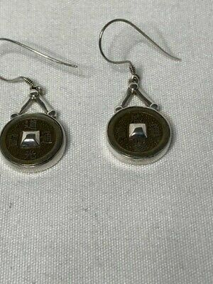 Vintage Sajen Chinese Coin Earrings