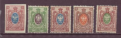Russia Imperial Period Coat of Arms MNH MH OLD