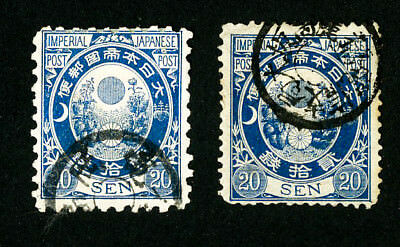 Japan Stamps  65 VF Used Lot of 2x Scott Value 24-00