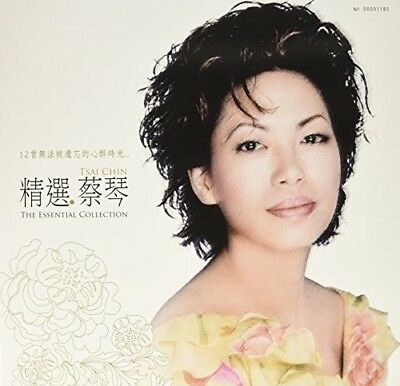 Tsai Chin - Essential Collection Vinyl New