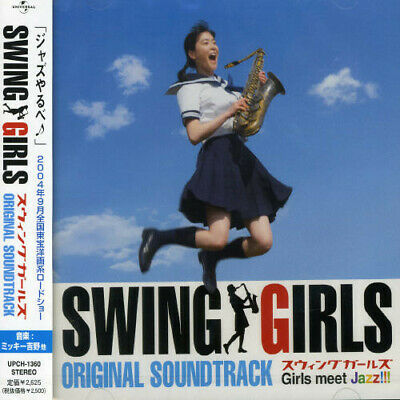 Various Artists - Swing Girls Original Soundtrack New CD Japan - Import
