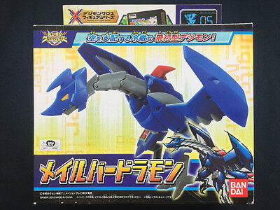 Bandai Digimon Digital Xros Was Digi-Fusion 05 MailBirdramon Action Figure Japan