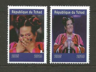 TCHAD 2018 EUROVISION CONTEST WINNER NETTA BARZILAI POP MUSIC 2 STAMPS MNH