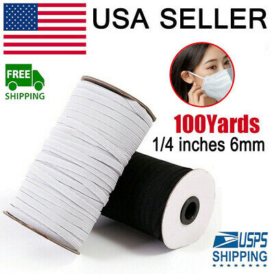 100 Yards Braided Elastic Band Cord Knit 14 inches width 6mm White USA Stock