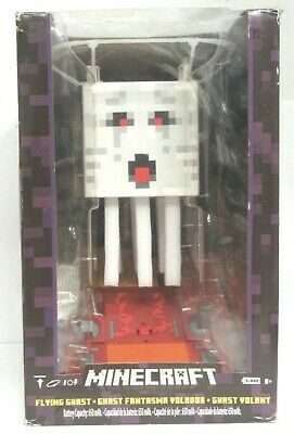 Mattel Minecraft RC Flying Ghast Quadcopter Drone - Brand New