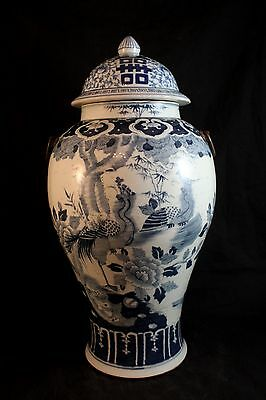 Large Antique Chinese Porcelain Covered Vase 18th 19th Century Blue - White 21