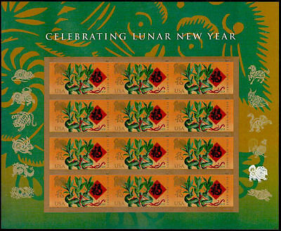 2018 Celebrating Lunar New YEAR OF THE DOG 12 x Forever Stamps 5254 Lucky Bamboo