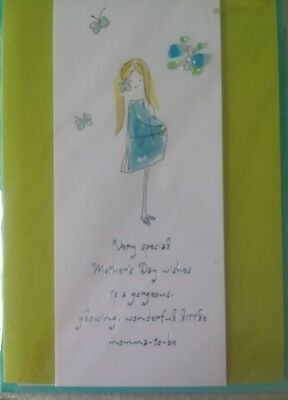 Papyrus Mothers Day Greeting For Mommy to Be   Gorgeous glowing wonderful-