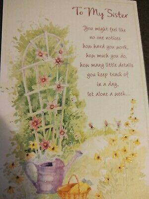 To My Sister Mothers Day Card  Mothers Gibson