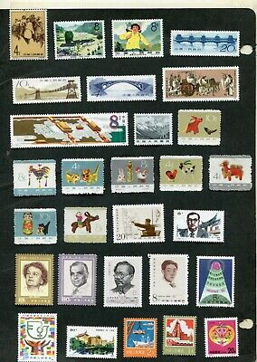 STAMP LOT OF PRC CHINA MNH AND MH