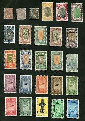 STAMP LOT OF ETHIOPIA  MH A FEW USED 2 SCANS