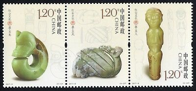 CHINA 2017-8 CHINA HONGSHAN CULTURE JADES set of three stamps attached Mint NH