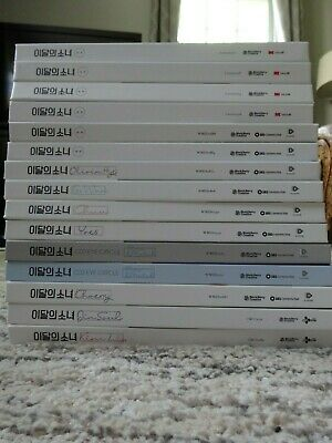 UNSEALED LOONA OEC - yyxy Solo Albums And Group Albums No Photocard