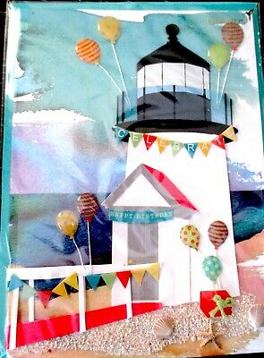 Papyrus Lighthouse Beach Party Happy Birthday Greeting Card