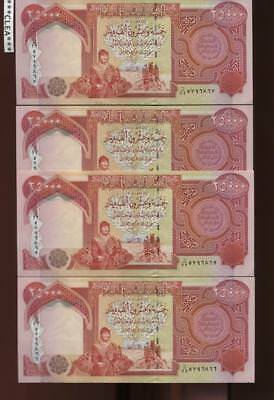 100000 NEW CRISP IRAQI DINAR UNCIRCULATED CURRENCY 4 x 25000 25000
