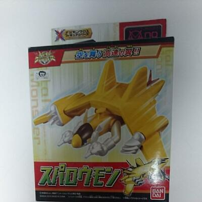 Digimon Fusion Digimon cross-Figure Series 09 Suparoumon