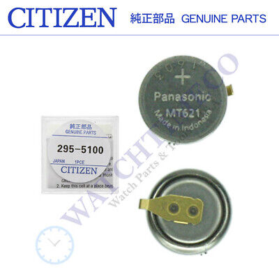 Citizen Eco-Drive 295-51  295-5100 MT621 Rechargeable Battery Capacitor Sealed