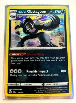 GALARIAN OBSTAGOON 037073 HOLO - CHAMPIONS PATH POKEMON - PACK FRESH MINT NM