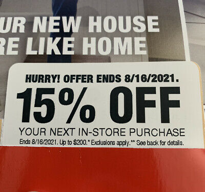 Home Depot 15 OFF Coupon Entire In-Store Purchase Max Save Up to 200 Off