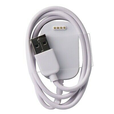 GizmoWatch 30-inch USB Dock Charger for GizmoWatch - White X53C