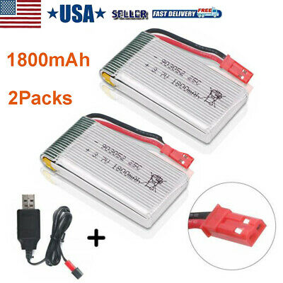 2x 1800mAh 3-7V 25C Lipo Battery USB Charger JST Plug for RC Quadcopter Drone