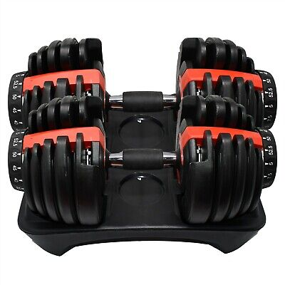 NEW Adjustable Dumbbell Dumbbells Weights 552 Set Pair 52-5lbs - TWO DUMBBELLS