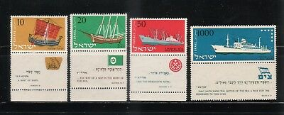 ISRAEL 1958 SC138-41 ANCIENT SHIP  ILLEGAL IMMIGRATION CARGO PASSENGER MNH TAB