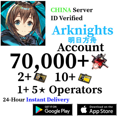 CN INSTANT 209000- Orundum - 75- Ticket Pulls - 7-20 5  Arknights Account