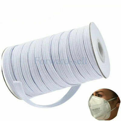 144 Yards Length DIY Braided Elastic Band Cord Knit Band Sewing 18 inch US