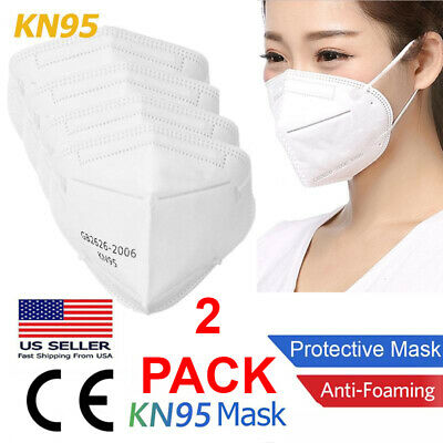2 PCS KN95 Face Mask Disposable Mouth Cover Medical Protective Respirator PM2-5
