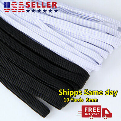 10 Yards Elastic Band 14 6mm Width Sewing Trim String DIY WhiteBlack Braided