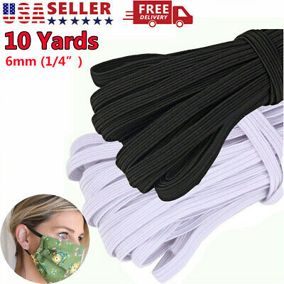 10 Yards Elastic Band Cord 14 6mm Trim string DIY Sewing Braided Black  White