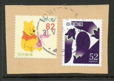 JAPAN new stamps 4-10h  used