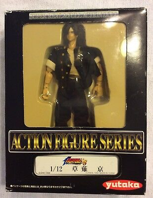 KYO KUSANAGI The King Of Fighters 98 Action Figure Series In Box Vintage