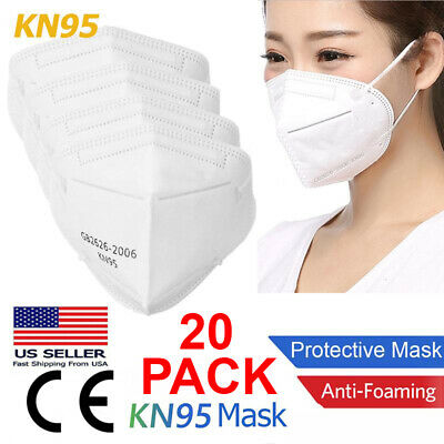 5 PCS KN95 Face Mask Disposable Mouth Cover Medical Protective Respirator PM2-5