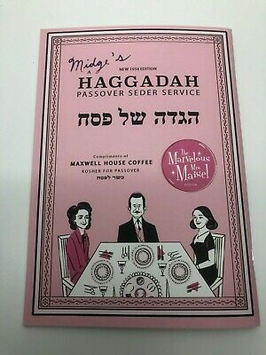 The Marvelous Mrs- Maisel Limited Edition Passover Haggadah by Maxwell House