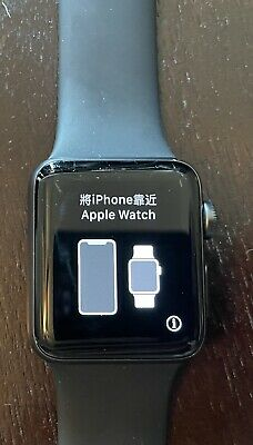 Apple iWatch Series 3 38MM Space Gray GPS - Cracked Screen - Parts Only