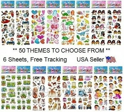 3 Sheets Puffy 3D Stickers Scrapbook Kids Party Favors Crafts FREE USA SHIPPING