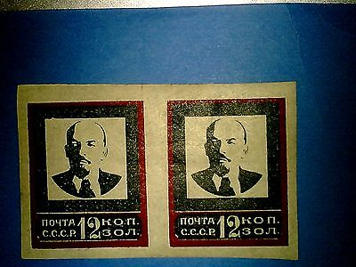 Russian stamps 195 267 and C94 usedmint