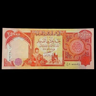 25000 IRAQI DINAR 1 25000 NOTE UNCIRCULATED AUTHENTIC IQD